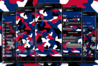 Camouflage Red, White, and Blue